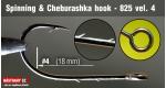 Cheburashka hooks 825, #4, 5 pcs