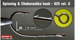 Cheburashka hooks 825, #6, 5 pcs