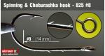 Cheburashka hooks 825, #8, 5 pcs