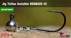 Barbess Jig Teflon Invisible REDBASS # 2, 5 pcs
