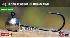 Barbless Jig Teflon Invisible REDBASS # 3/0, 5 pcs