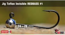 Stand Up Jig Teflon Invisible REDBASS # 1, 5 pcs
