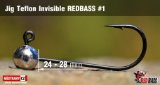 Jig Teflon Invisible REDBASS # 1, 5 pcs