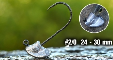 Jig REDBASS StandUp Pro Sickle #2/0, 24 - 30 mm, 5 pcs