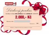 Gift 75,- EUR