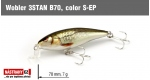 Wobbler 3STAN B70, Color: S-EP