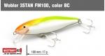 Wobbler 3STAN FM100, color: BC