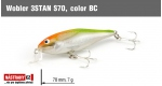 Wobbler 3STAN S70, Color: BC