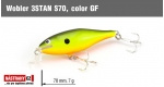 Wobbler 3STAN S70, Color: GF