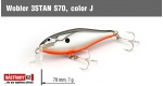 Wobbler 3STAN S70, Color: J