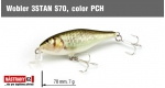 Wobbler 3STAN S70, Color: PCH