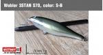 Wobbler 3STAN S70, Color: S-B